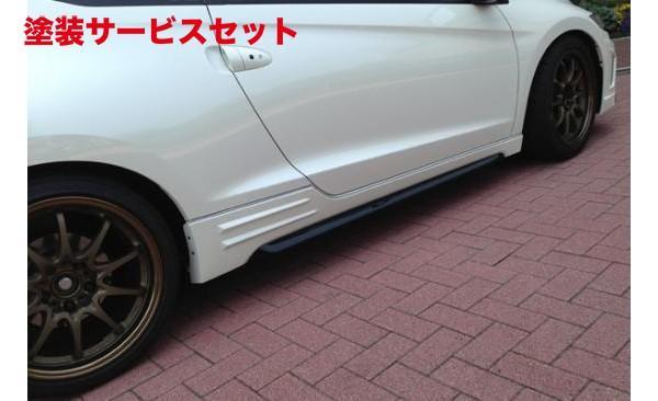 ★色番号塗装発送サイドステップ【ノブレッセ】CR-Z ZF1/2 スタイルスポーツ サイドステップ ミラノレッド R81 単色塗装