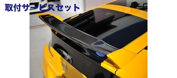 【関西、関東限定】取付サービス品リアウイング / リアスポイラー【ノブレッセ】CR-Z ZF1/2 リアウイング FRP/カーボン製