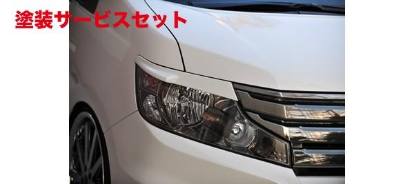★色番号塗装発送アイライン【ノブレッセ】ステップワゴン RK 前期 アイライン 未塗装