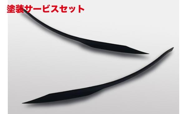 ★色番号塗装発送アイライン【ノブレッセ】VEZEL アイライン 未塗装品