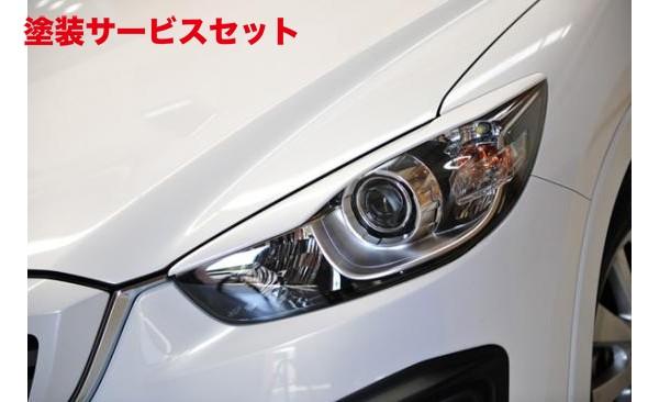 ★色番号塗装発送アイライン【ノブレッセ】CX-5 アイライン 塗装済 ジェットブラックマイカ (41W)