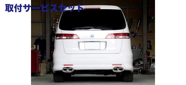 【関西、関東限定】取付サービス品ステンマフラー【ノブレッセ】エリシオン RR2 2400cc 左右4本出し/ハーフステン/4WD [テールタイプ]タイプ5