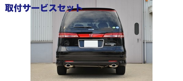 【関西、関東限定】取付サービス品ステンマフラー【ノブレッセ】エリシオン RR3 3000cc 左右2本出し/ハーフステン/2WD [テールタイプ]タイプ6 [リアバンパー形状]VGエアロ