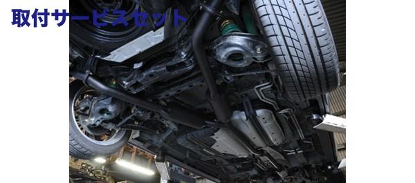 【関西、関東限定】取付サービス品ステンマフラー【ノブレッセ】エリシオン RR5 プレステージ 2WD専用 中間単品 [仕様]オールステン