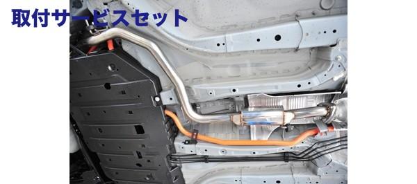 【関西、関東限定】取付サービス品ステンマフラー【ノブレッセ】CR-Z 中間マフラー [仕様]オールステン