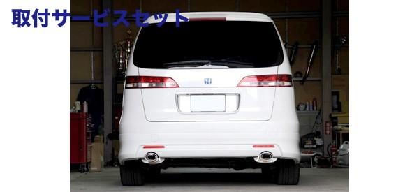【関西、関東限定】取付サービス品ステンマフラー【ノブレッセ】RR1 2400cc エリシオン 左右2本出し/ハーフステン/2WD [テールタイプ]タイプ3 [リアバンパー形状]Gエアロ