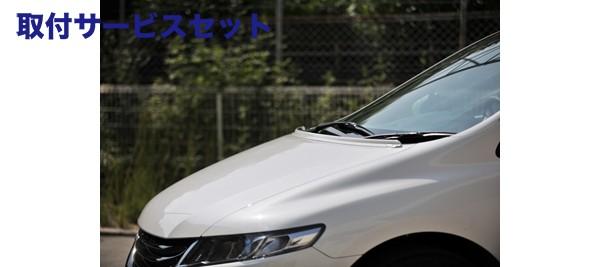 【関西、関東限定】取付サービス品ボンネットスポイラー【ノブレッセ】汎用ボンネットスポイラー タイプA RB オデッセイ 塗装済 ホワイトオーキッドパール (NH788P)