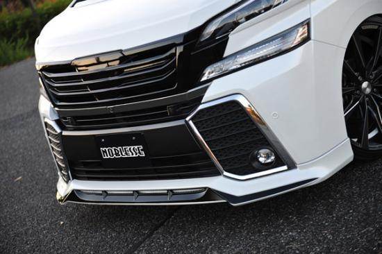 フロントリップ【ノブレッセ】ヴェルファイア 30系 フロントリップスポイラー 塗装済 グレーメタリック (1G3)×ブラック (202)