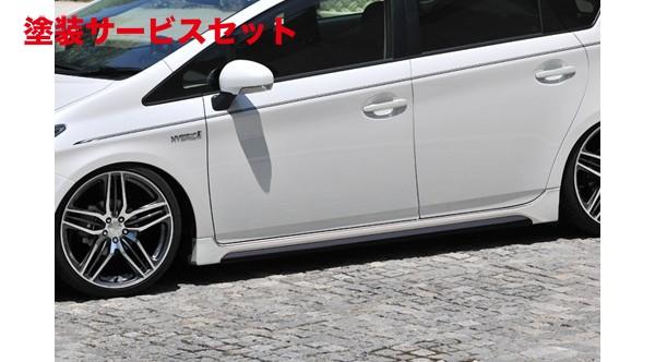 ★色番号塗装発送サイドステップ【ノブレッセ】30系 プリウス サイドステップ 未塗装品