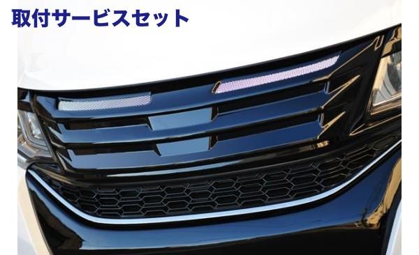【関西、関東限定】取付サービス品フロントグリル【ノブレッセ】ステップワゴン RP フロントグリル 塗装済 ブラック (202)