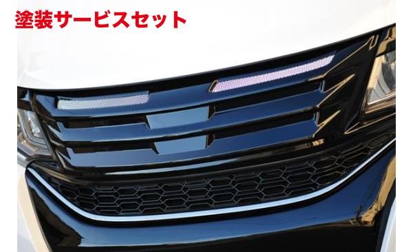 ★色番号塗装発送フロントグリル【ノブレッセ】ステップワゴン RP フロントグリル 塗装済 ブラック (202)