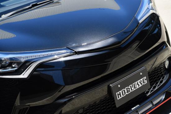 フロントバンパー カバー【ノブレッセ】C-HR マークレスグリル 塗分け塗装済品 ブルーメタリック 8T7 × ブラックマイカ 209