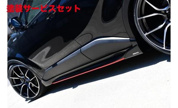 ★色番号塗装発送サイドステップ【ノブレッセ】C-HR サイドステップ 塗装済品