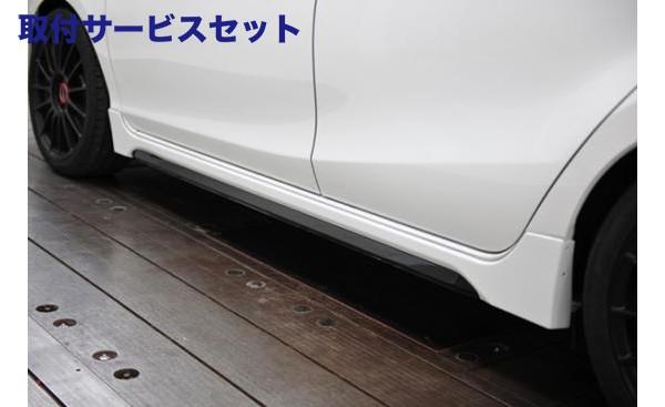 【関西、関東限定】取付サービス品サイドステップ【ノブレッセ】AQUA タイプユーロ サイドステップ 塗装済 ブルーメタリック (8T7)×ブラック ツートン塗装