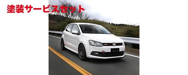 ★色番号塗装発送VW POLO 6R/6C   フロントリップ【アイスウィープ】VW POLO 6R GTI フロントリップスポイラー FRP