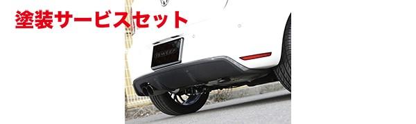 ★色番号塗装発送VW POLO 6R/6C   リアアンダー / ディフューザー【アイスウィープ】POLO 6R GTI  リアディフューザー CARBON
