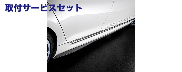 【関西、関東限定】取付サービス品フォルクスワーゲン ゴルフ 7 VW GOLF VII   サイドステップ【アイスウィープ】GOLF7 GTI サイドスカート FRP