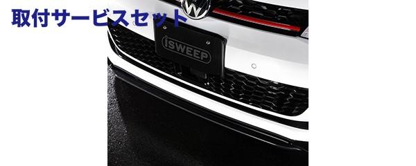 【関西、関東限定】取付サービス品フォルクスワーゲン ゴルフ 7 VW GOLF VII | フロントリップ【アイスウィープ】GOLF7 GTI フロントスプリッター CARBON