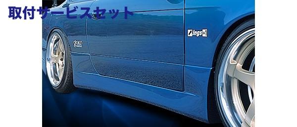 【関西、関東限定】取付サービス品S14 シルビア | ドアパネル 2dr【イングス】R SPEC S14 後期 DOOR PANEL FRP