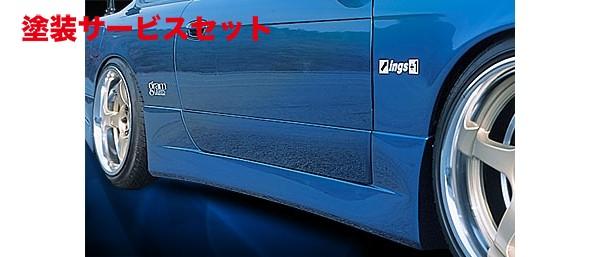 ★色番号塗装発送S14 シルビア | サイドステップ【イングス】R SPEC S14 後期 SIDE STEP FRP
