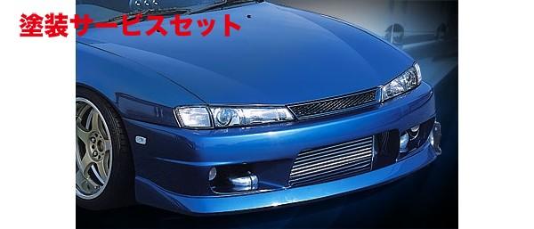 ★色番号塗装発送S14 シルビア | フロントバンパー【イングス】R SPEC S14 後期 FRONT BUMPERハイブリットエアロ