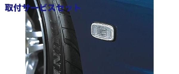 【関西、関東限定】取付サービス品S14 シルビア   フロントコンビレンズ / フロントウインカー【イングス】R SPEC S14 後期 SIDE CLEAR WINKER