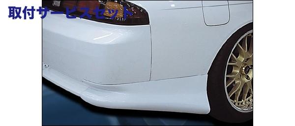 【関西、関東限定】取付サービス品S14 シルビア | リアマットガード / リアサイドスポイラー【イングス】D SPEC S14 後期 REAR MAD GUARD FRP