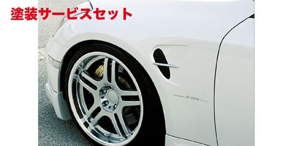 ★色番号塗装発送V35 スカイラインクーペ | フロントフェンダー / (交換タイプ)【イングス】V35 Skyline Cupre LX FENDER FRP
