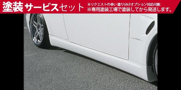 ★色番号塗装発送V35 スカイラインクーペ | サイドステップ【イングス】V35 Skyline Cupre SIDE STEP ハイブリットエアロ