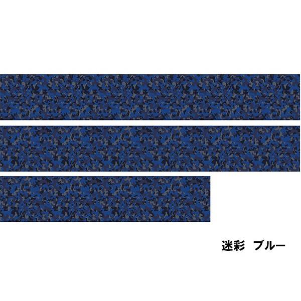 汎用 | ステッカー【ジェイネクスト】軽トラック用 キャリア・デコレーションシート 迷彩柄 ブルー 送料無料