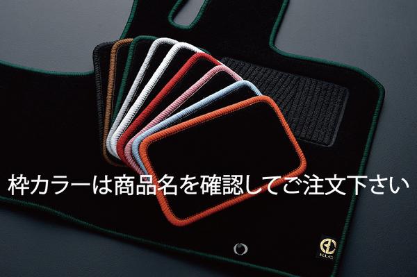 ハスラー | フロアマット【ケーエルシー】ハスラー MR31S LXフロアマット ブラック ハスラー専用モデル 枠カラー:ブルー
