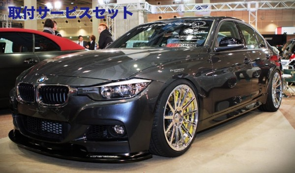 【関西、関東限定】取付サービス品BMW 3 Series F30/F31/F34   フロントリップ【コーレンストッフ】BMW 3シリーズ F30 M Sport FRONT SPOILER CARBON FIBER