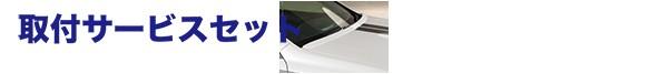 【関西、関東限定】取付サービス品LEXUS GS S190 | ボンネットスポイラー【ケイブレイク】LEXUS GS 350後期 コンプリート零式 ボンネットスポイラー