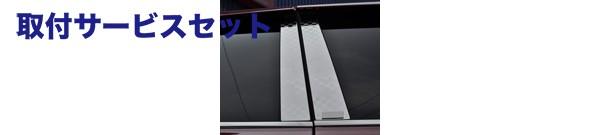 【関西、関東限定】取付サービス品セミオーダー | ピラー【ケーエスケー】K.S.K ブロックチェックステンレスピラー ヘアラインシリーズ/ヘアライン<8P>