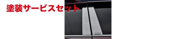 ★色番号塗装発送セミオーダー | ピラー【ケーエスケー】K.S.K ブロックチェックステンレスピラー ヘアラインシリーズ/ヘアライン<8P>
