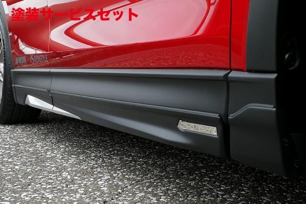 ★色番号塗装発送CX-5 KF系 | サイドステップ【ケンスタイル】CX-5 KF サイドアンダーガーニッシュ