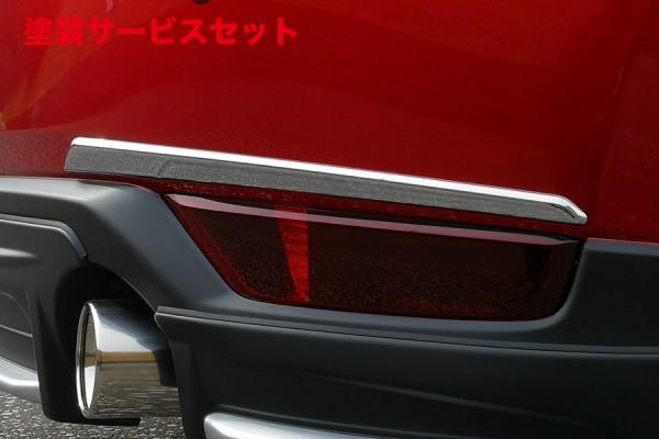 ★色番号塗装発送CX-5 KF系 | リアガーニッシュ / リアグリル【ケンスタイル】CX-5 KF リアリフレクターガーニッシュ