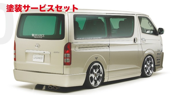 日本最級 ★色番号塗装発送200 ハイエース 標準ボディ | リアバンパー【レガンス】ハイエース 200系 標準ボディ リアバンパー FRP製 3型 LEDリフレクター無し, VONDO 6b70ffaf