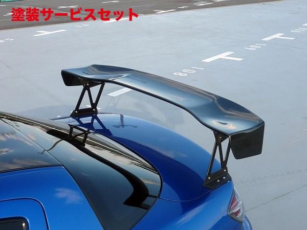 ★色番号塗装発送RX-8 | GT-WING【レッグ】RX-8 SE3P カーボン GT-WING Ver.2