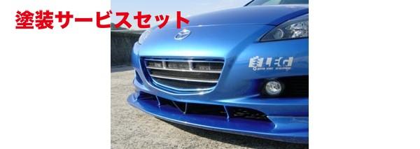 ★色番号塗装発送RX-8 | フロントグリル【レッグ】RX-8 SE3P 前期 フロントグリル