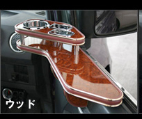 ekアクティブ | 内装パーツ / その他【レオン】ekアクティブ H81 サイドテーブル 運転席 ウッド