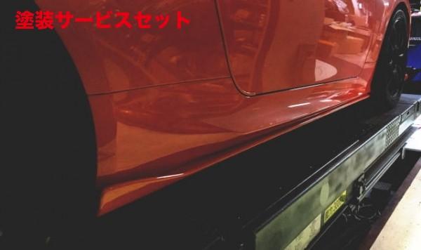 ★色番号塗装発送レクサス RC | サイドステップ【レクソン】LEXUS RC 200t / 300h / 350 SIDE SPLITTER CARBON