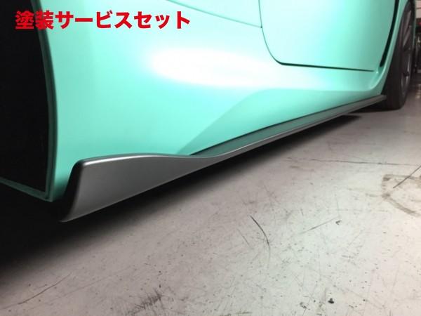 ★色番号塗装発送レクサス RC F | サイドステップ【レクソン】LEXUS RCF [USC10] SIDE SPLITTER CARBON