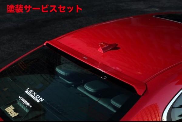 ★色番号塗装発送LEXUS GS 10 | ルーフスポイラー / ハッチスポイラー【レクソン】LEXUS GS GRL10 GS250/350/450h REAR ROOF WING FRP製