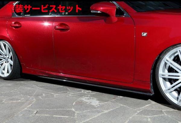 ★色番号塗装発送LEXUS GS L1# レクサス GS GRL | サイドステップ【レクソン】LEXUS GS250/350/300h/450h SIDE SPRITER CARBON製