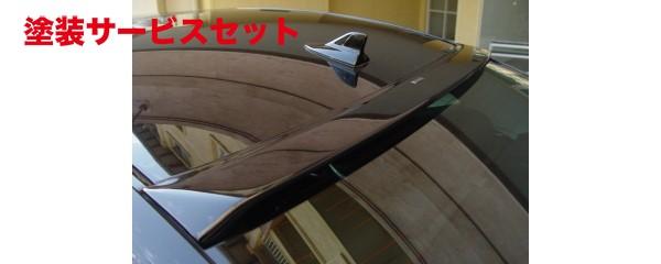 ★色番号塗装発送LEXUS IS 30 | ルーフスポイラー / ハッチスポイラー【レクソン】LEXUS IS 30系 250/350/300h F-sport ルーフウィング FRP