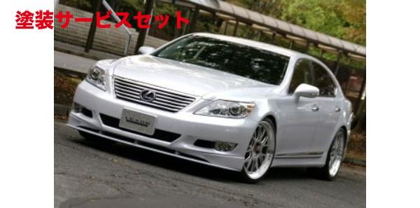 ★色番号塗装発送LEXUS LS | フロントリップ【レクソン】LEXUS LS 460 中期(2009/10~2012/9) type SZ フロントリップスポイラー FRP
