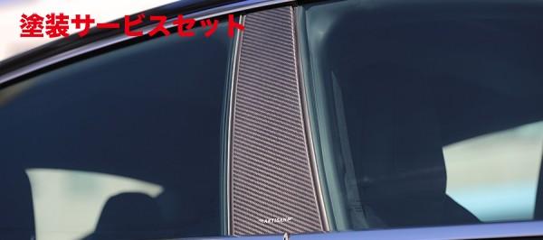 ★色番号塗装発送【★送料無料】 ピラー【アーティシャンスピリッツ】TESLA Model S SPORTS LINE BLACK LABAL ARTISAN O.F.K. Edition CARBON PILLAR COVER 2P