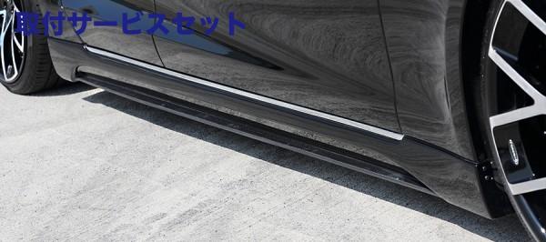 【関西、関東限定】取付サービス品【★送料無料】 サイドステップ【アーティシャンスピリッツ】TESLA Model S SPORTS LINE BLACK LABAL ARTISAN O.F.K. Edition SIDE STEP 2P CFRP+FRP