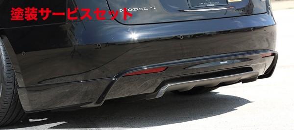 ★色番号塗装発送【★送料無料】 リアバンパーカバー / リアハーフ【アーティシャンスピリッツ】TESLA Model S SPORTS LINE BLACK LABAL ARTISAN O.F.K. Edition REAR HALF SPOILER FRP